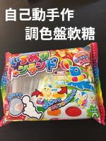 8月fun&tasty_170821_0033