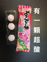 Dagashi_170713_0027