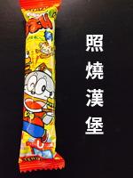 八月 dagashi_170823_0005