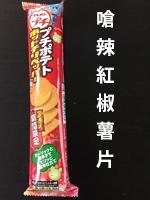 8月fun&tasty_170821_0010