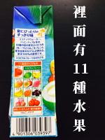 8月new and limited_170829_0015