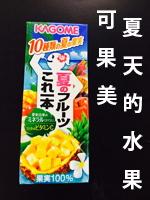 8月new and limited_170829_0014