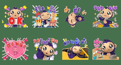 20170704 免費LINE貼圖 (9)