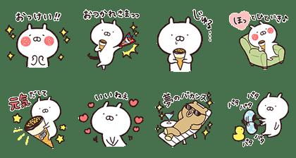 20170704 免費LINE貼圖 (8)