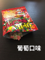 8月fun&tasty_170821_0017