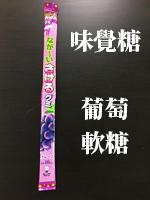 九月 new and limited_171006_0001