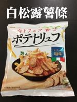 九月 new and limited_171006_0017
