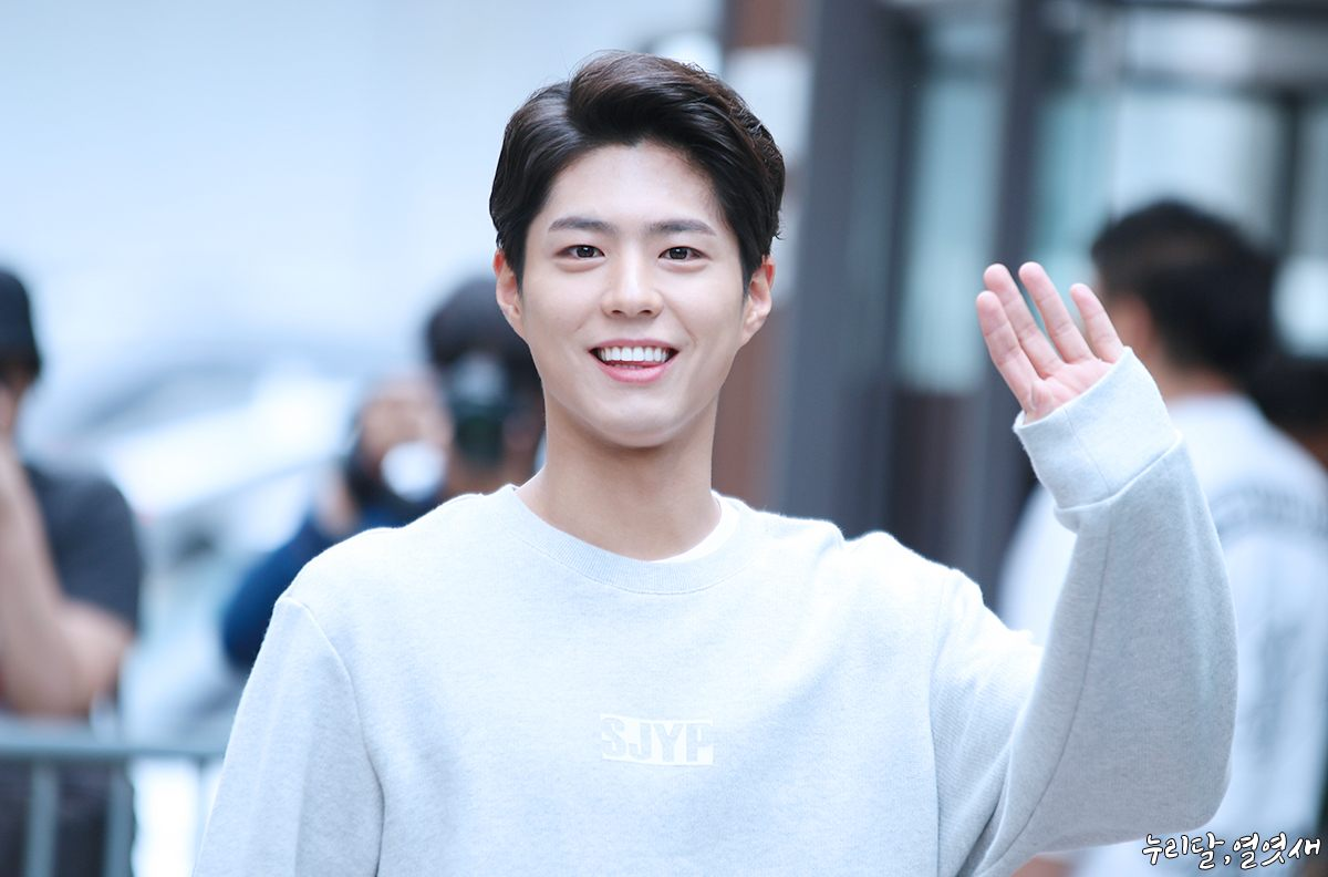 Most Beautiful Girl Wallpaper Hd Park Bo Gum Officially Declared The Nation S Boyfriend