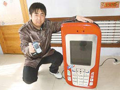 giantphone.jpg