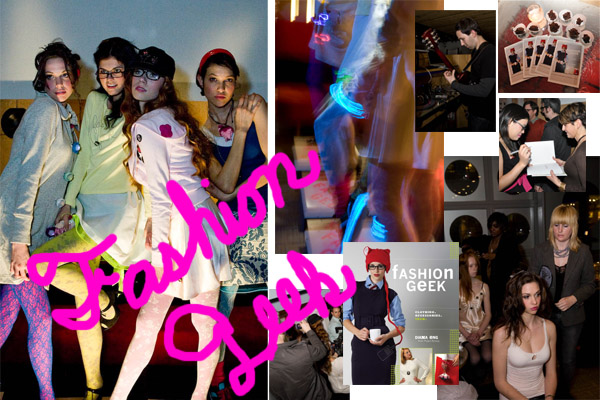 fashiongeekparty1.jpg