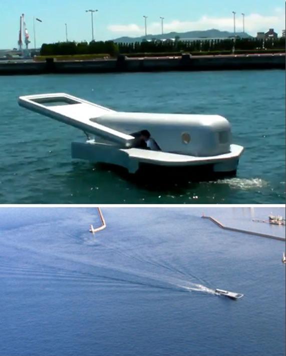 zipperboat.jpg