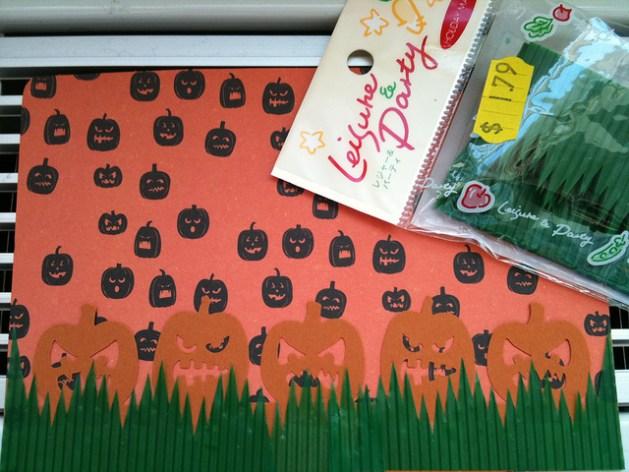 pumpkinpunch2.JPG