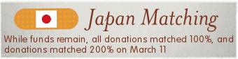 japan-matching-2013