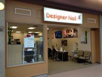 Desginer Nail (Portage Place) - Peterborough, ON - 1154 ...