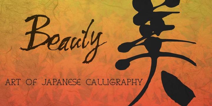 Art Of Japanese Calligraphy - Webfont  Desktop font « MyFonts