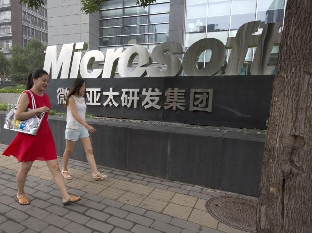 microsoft suppliers