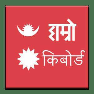 Hamro Keyboard Logo in Google Play Store