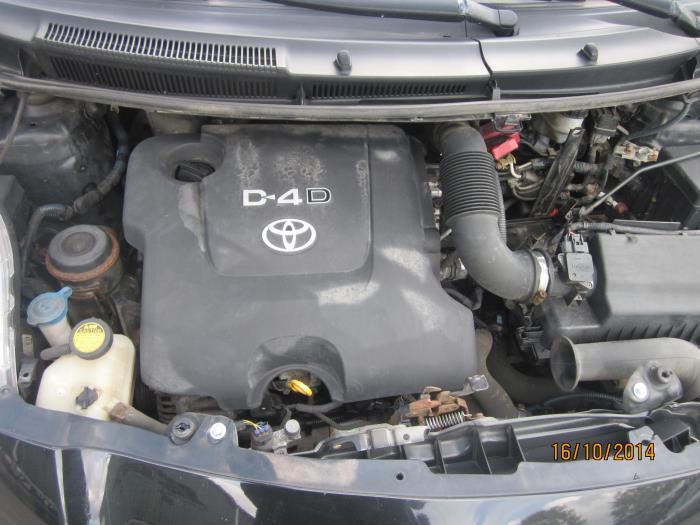 Used Centrale Deurvergrendelings Module for Toyota Yaris on Relder Parts