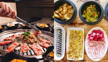 best date korean manila philippines