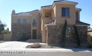 1027 W Calypso Court, Gilbert, AZ 85233