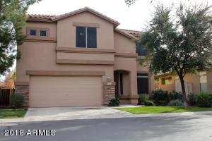 1251 S EMMETT Drive, Chandler, AZ 85286