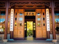 Free photo: Door, Chinese, Architecture - Free Image on ...