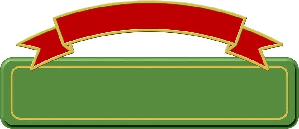 Green Car Wallpaper Bevel Banner Ribbon 183 Free Image On Pixabay
