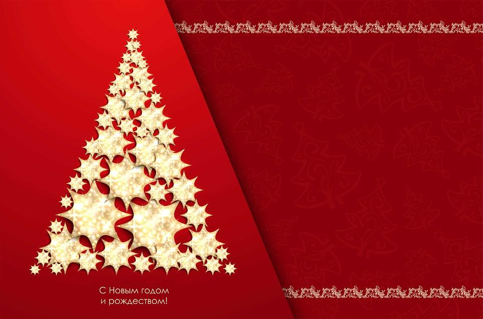Cartão Postal Véspera De Ano Novo · Imagens grátis no Pixabay