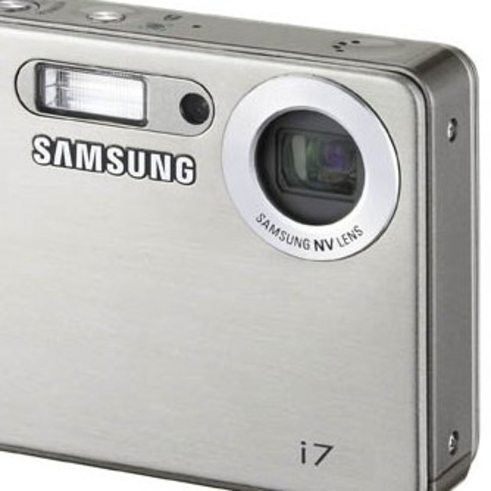 Fullsize Of Samsung Digital Camera