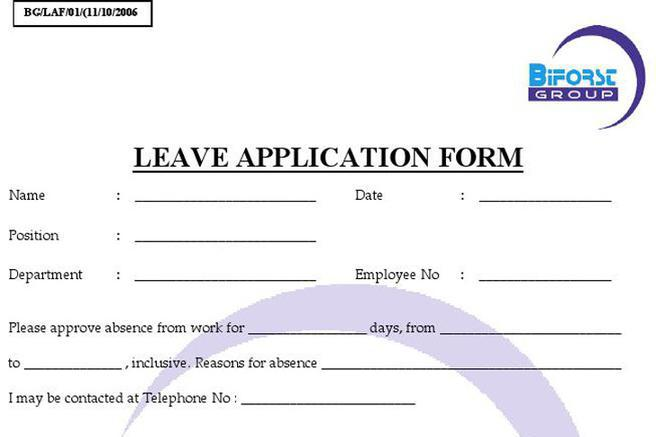 Leave Form Sample Download Free  Premium Templates, Forms