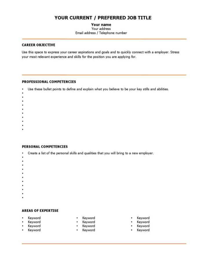 Functional Cv Template Download Free Premium Templates Forms Samples - functional cv template