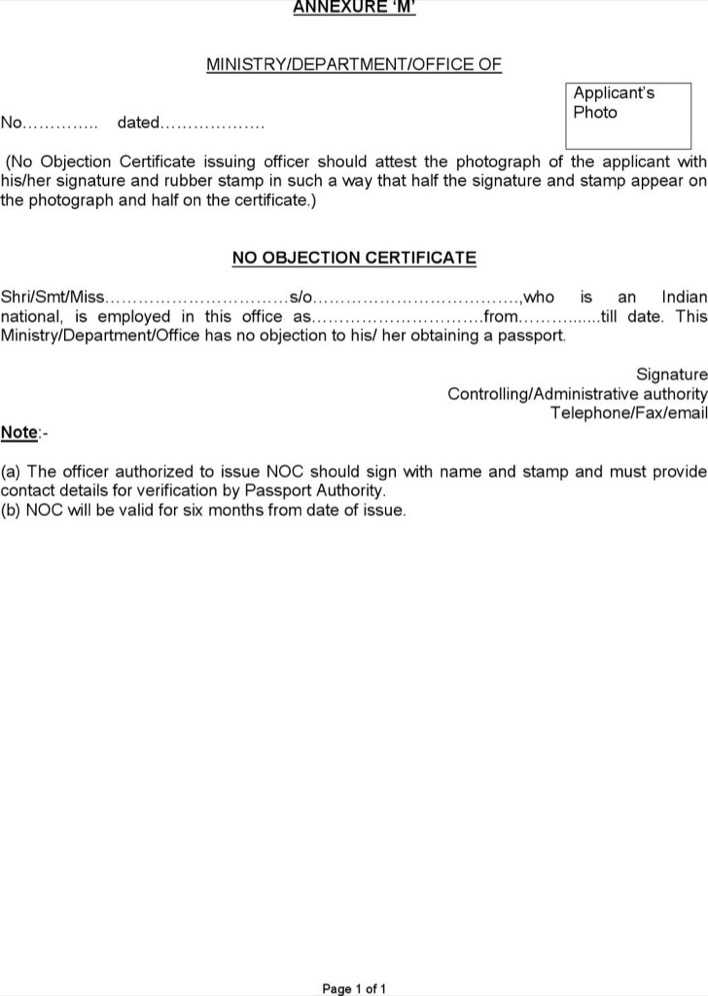 No Objection Letter For Passport no objection certificate – No Objection Certificate for Passport