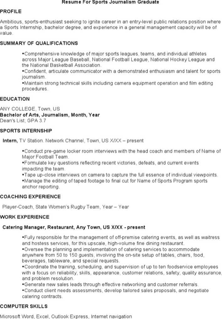 appliance repair sample resume professional field technician