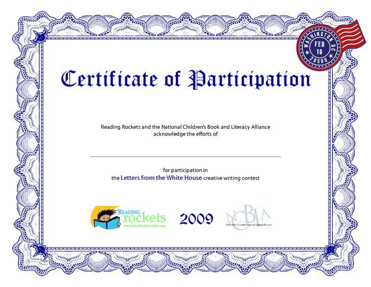 Certificate Of Participation Template [Template.billybullock.us ]