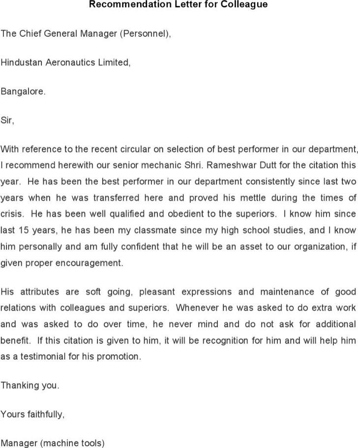 Employee Recommendation Letters Download Free  Premium Templates - encouragement letter template