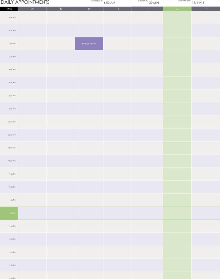 Office Calendar Templates [nfgaccountability