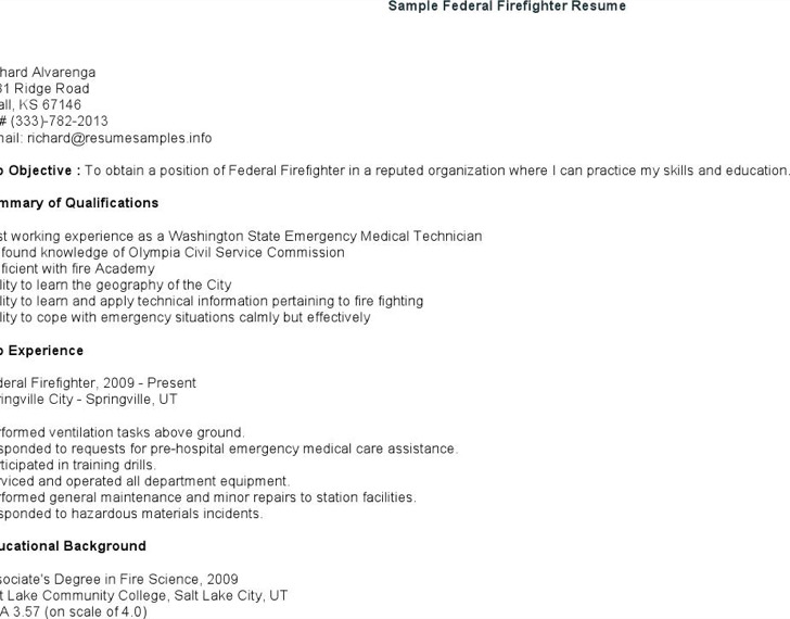 Fire lieutenant resume fire lieutenant resume example free download resume cv cover letter sample cover letter for a firefighter for thecheapjerseys Choice Image