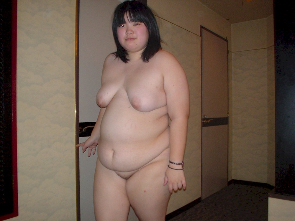very ugly woman nude