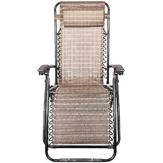 Folding Recliner Relax Chair Pure Brown Available At