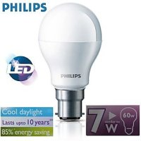PHILIPS 7w LED LAMP: Buy PHILIPS 7w LED LAMP Online at ...