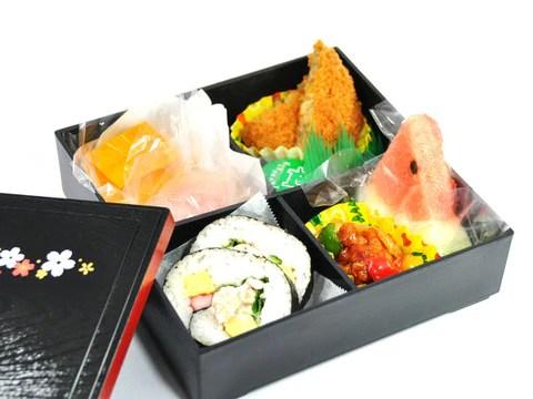 Basket Bento Usagi Xl Bento Box Japanese Lunchbox