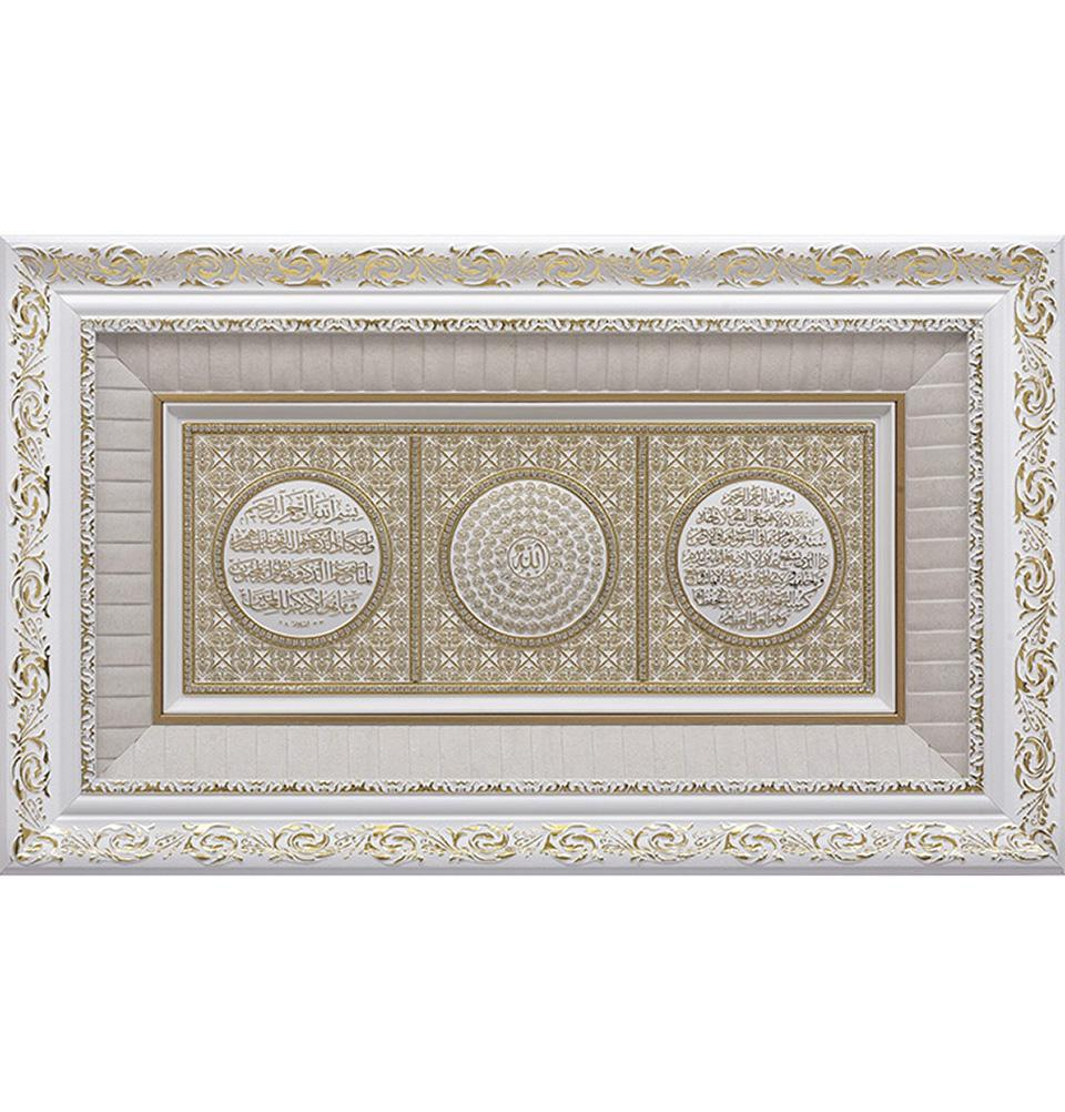 Motif Kursi Large Framed Islamic Art Ayatul Kursi Nazar Dua And 99 Names Of Allah 19 X 30in 0885