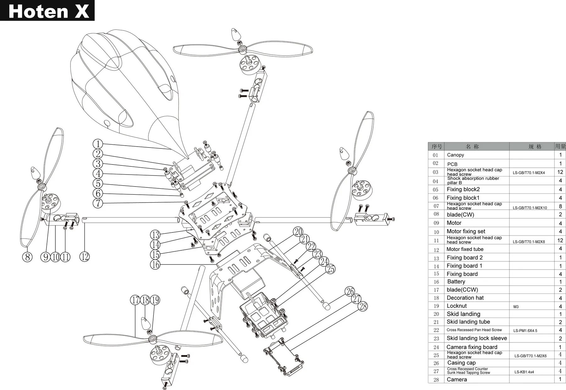 mini rc helicopter wiring diagram