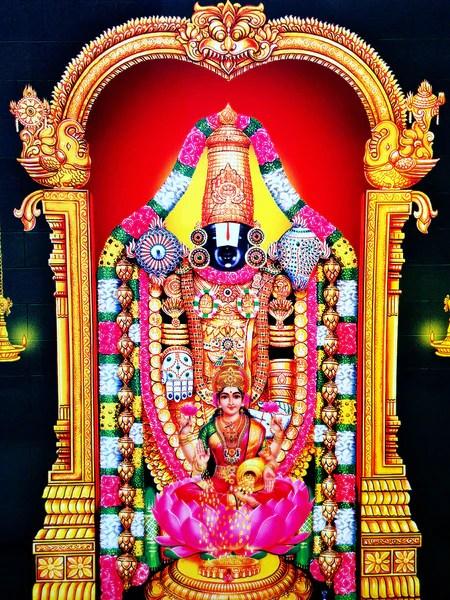 Sri Venkateswara Swamy Hd Wallpapers Poster Of Sri Venkateshwara In Golden Along With Lakshmi