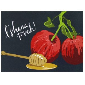 Sweet Honey Rosh Hashanah Card Apples Honey Rosh Hashanah Card Happy New Year Cards Smudge Rosh Hashanah Cards Online Rosh Hashanah Cards Images Apples