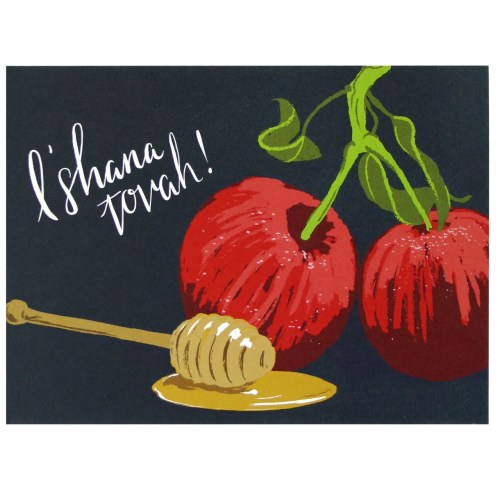 Medium Of Rosh Hashanah Cards