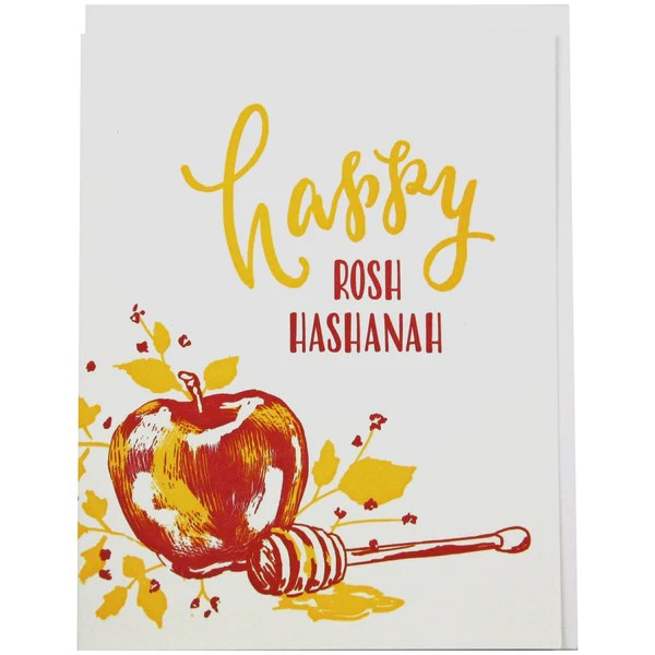 Birthday Greetings Jewish Apples And Honey Rosh Hashanah Card | New Year Cards