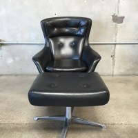 Mid Century Overman Pod Lounge Chair w/ Ottoman ...