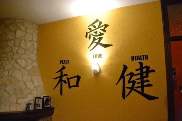 Japanese Calligraphy Wall Art - Elitflat