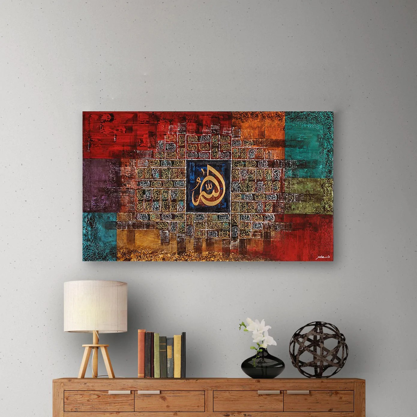 Calligraphy Input Online 99 Names Of Allah Ready To Hang Arabic Calligraphy Islamic Canvas